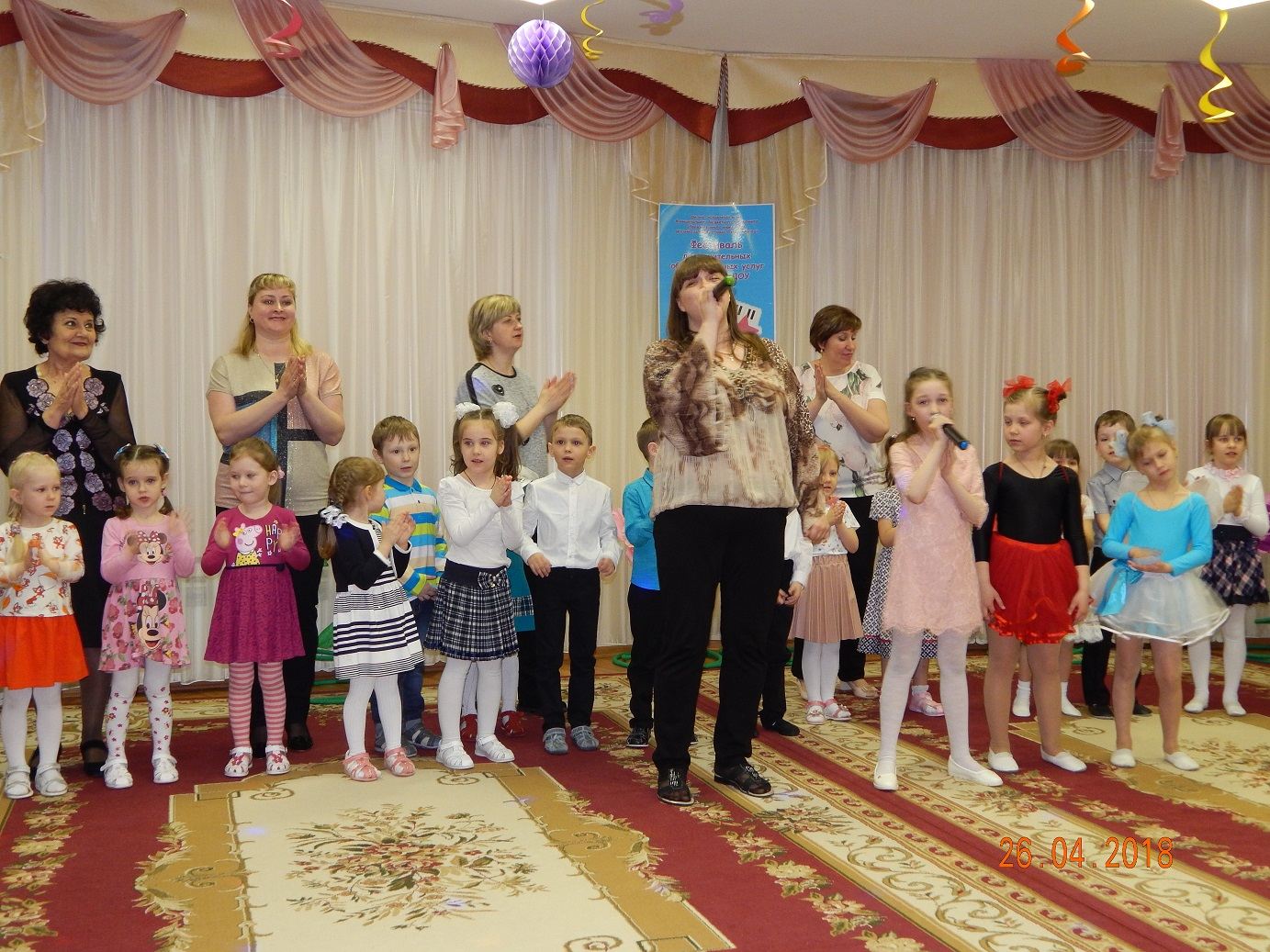 http://fmbdou142.ucoz.ru/dopuslugi/DSCN3419.jpg